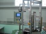 Návrh a vývoj jednoúčelových strojů a zařízení pro průmysl Liberec